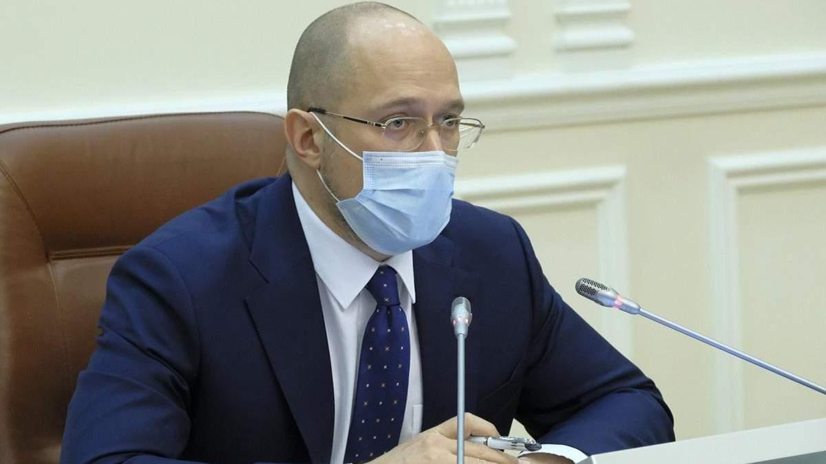 Денис Шмигаль показав декларацію: чим володіє прем'єр-міністр України