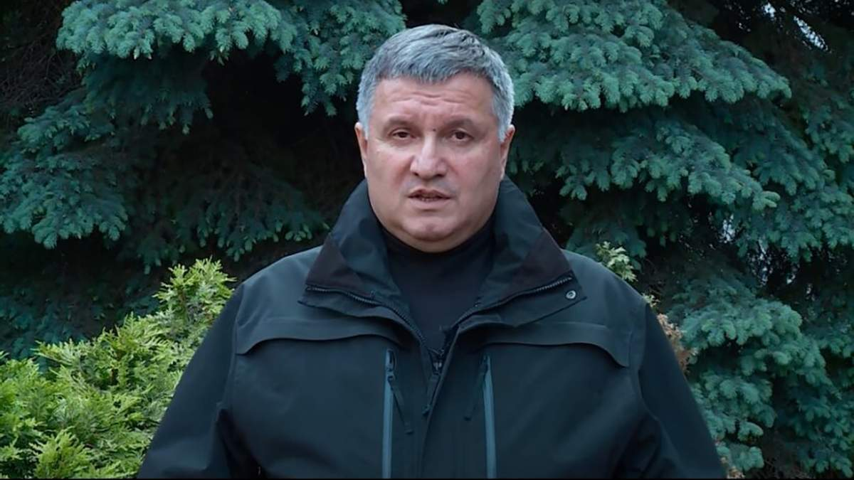 Звернення Арсена Авакова 29 травня 2020: відео