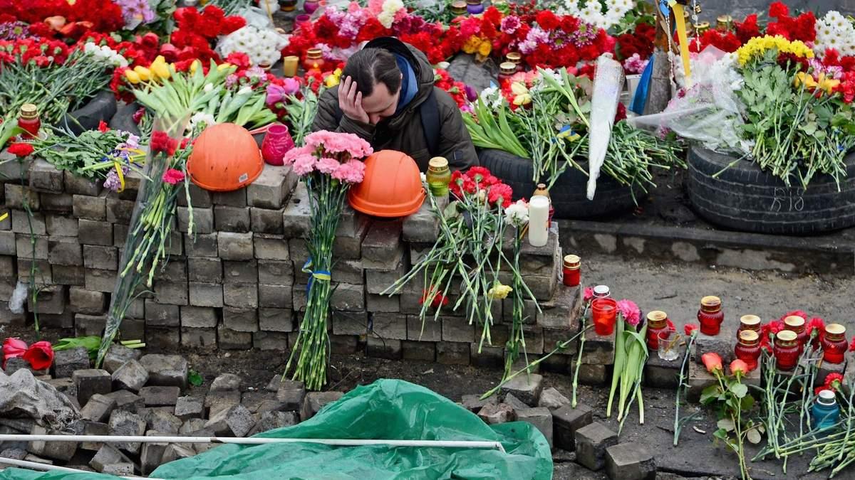 Справи Майдану розслідують