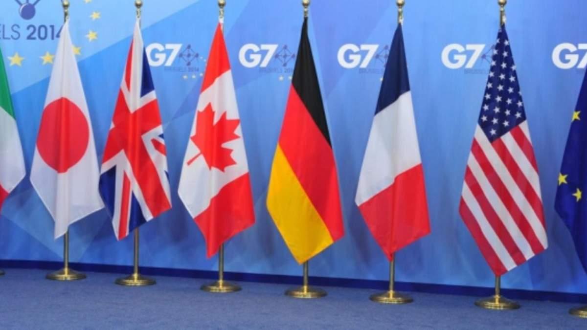 Саміт G7 перенесли на осінь