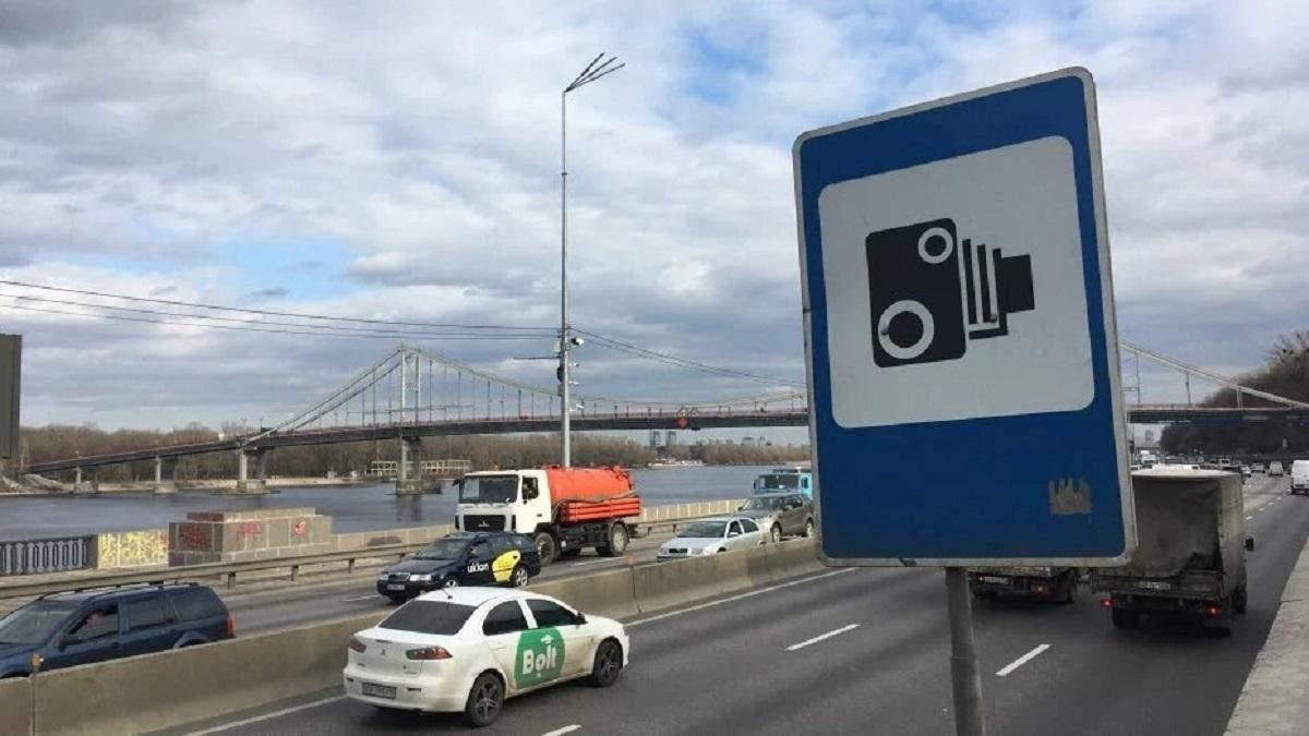 В Киеве камеры зафиксировали 262 случая превышения скорости всего за 8 минут