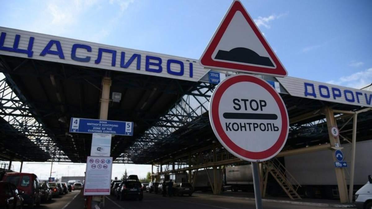 Хто може перетнути кордон з Польщею під час карантину: список