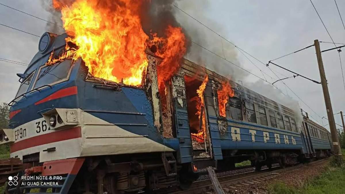 Загорілась електричка на Кіровоградщині 1 червня 2020: відео