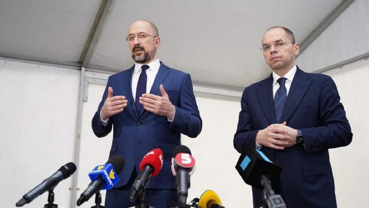 Минздрав - Степанов обманул премьер-министра Шмыгаля - 24tv