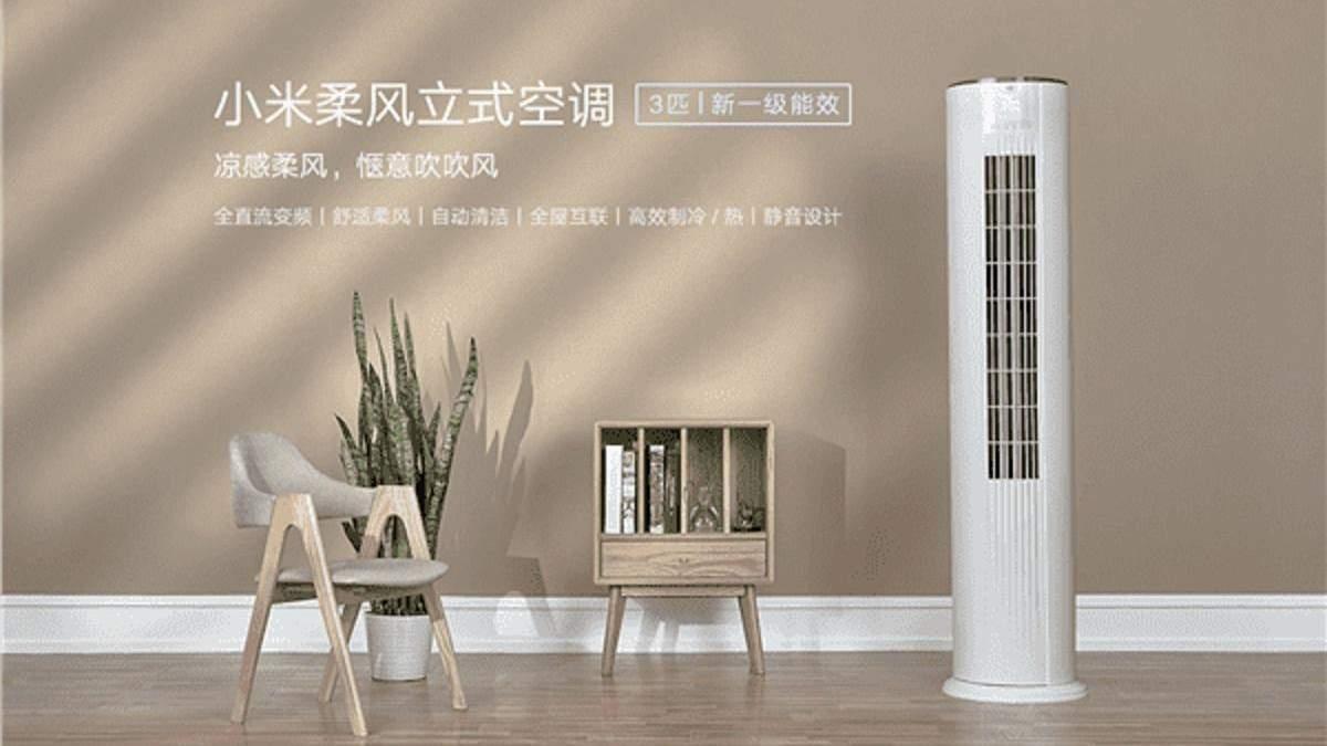 Вентиляторный кондиционер Xiaomi 3HP