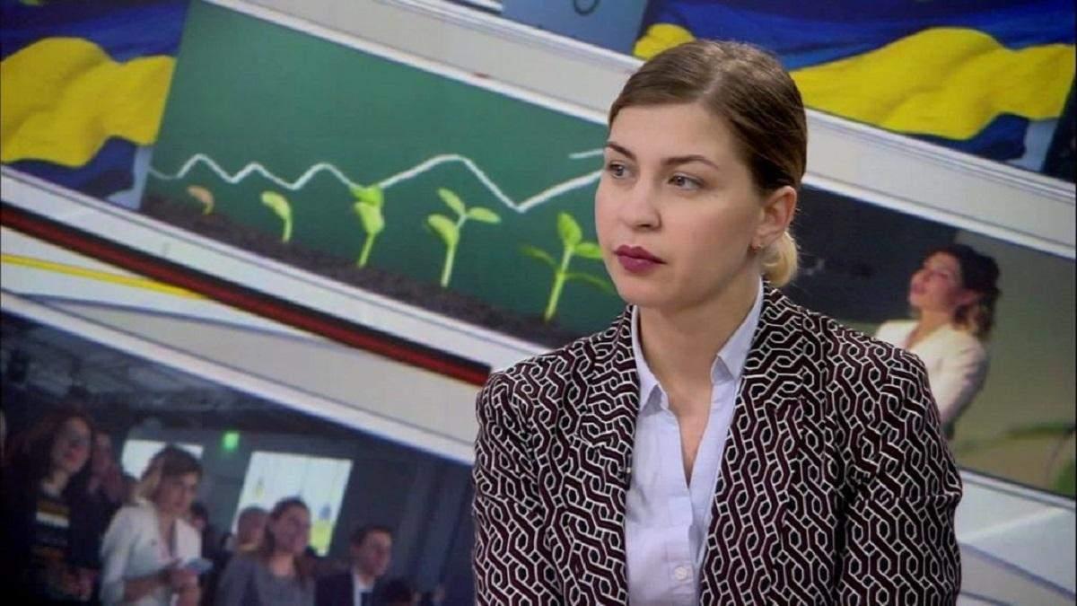 Ольга Стефанишина станет вице-премьером по евроинтеграции