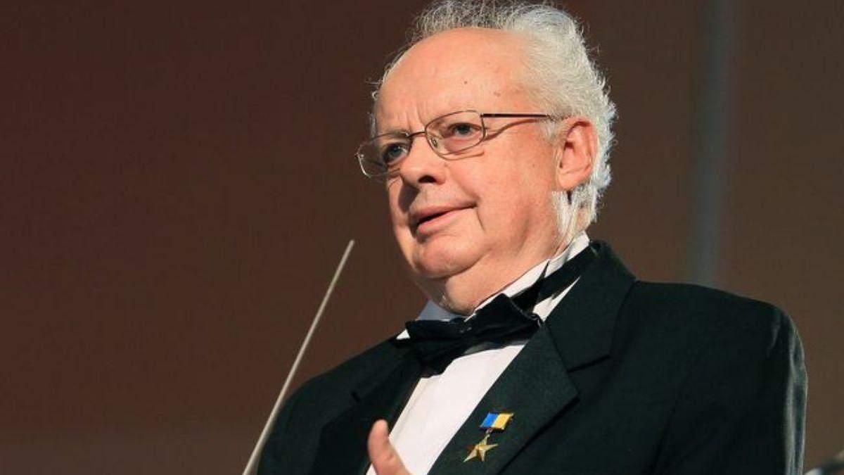 Мирослав Скорик умер 01.06.2020 – причина смерти
