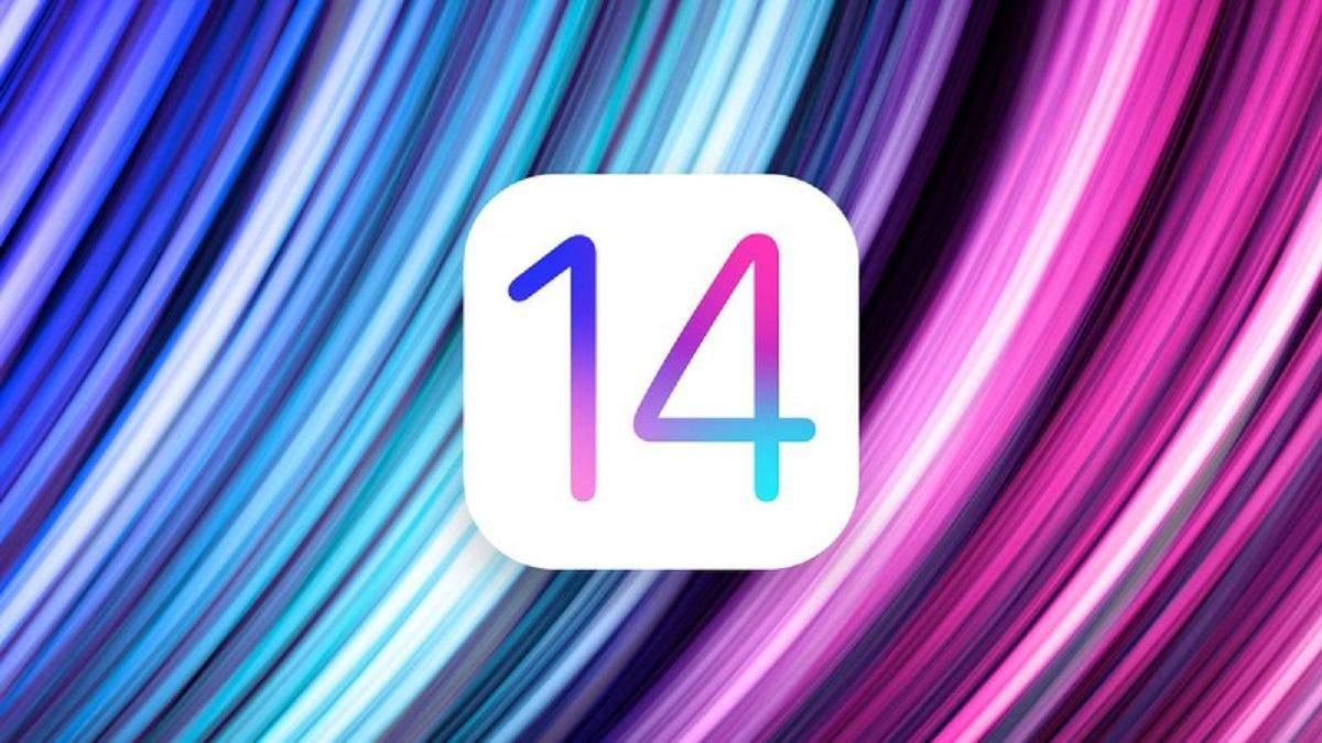 Перелік смартфонів, які можуть отримати iOS 14