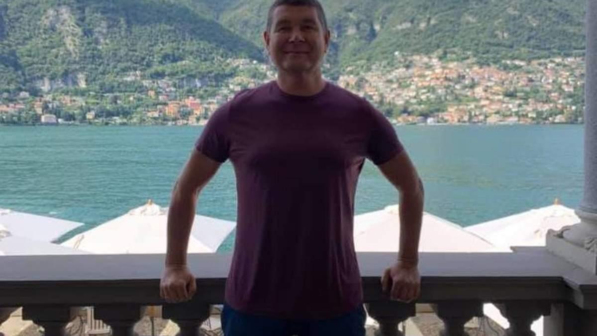 Онищенко вийшов із СІЗО у Німеччині і поїхав на озеро до Італії: що кажуть у САП