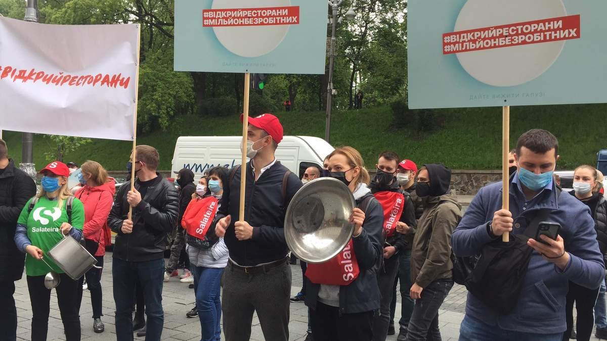 Протест рестораторов под Кабмином