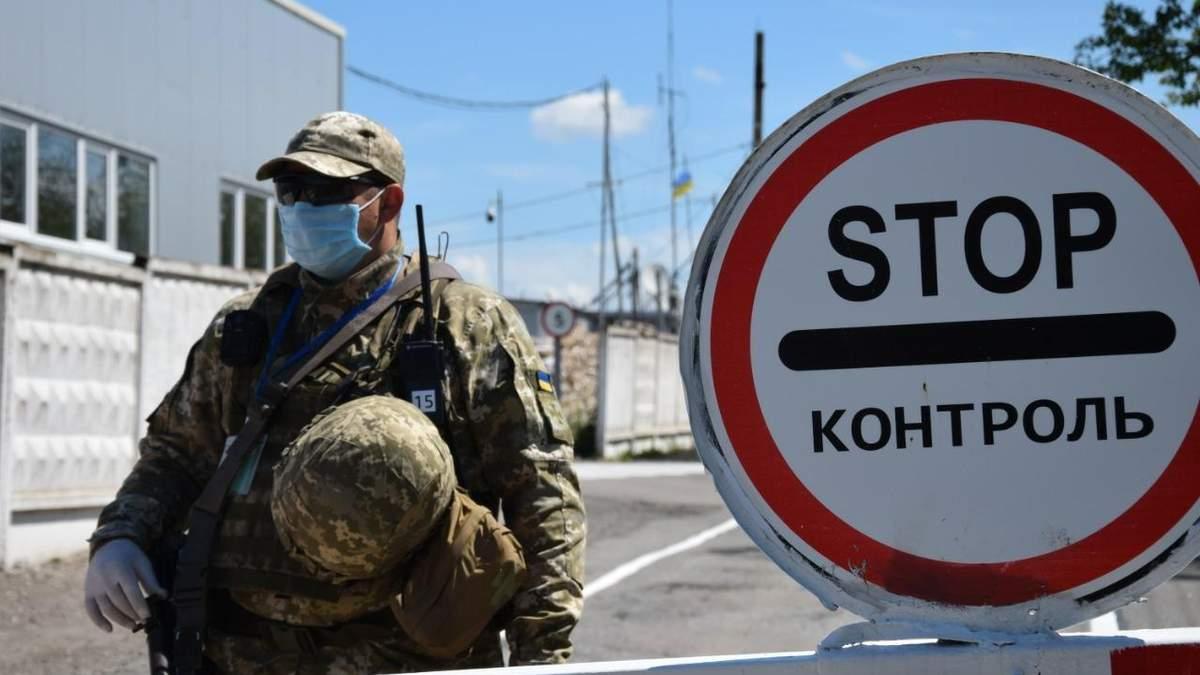 КПВВ на Донбасі почнуть відкривати з 10 червня 2020 року