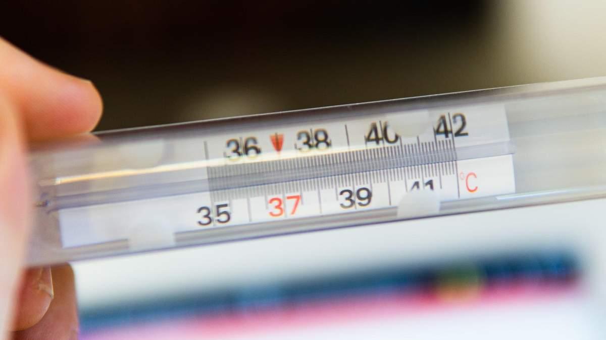 Вимірювання температури: правила