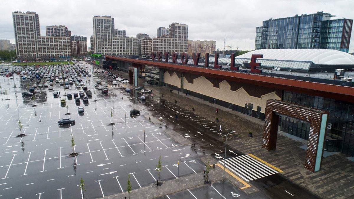 Ко Дню Киева открылся крупнейший торгово-развлекательный центр столицы Retroville