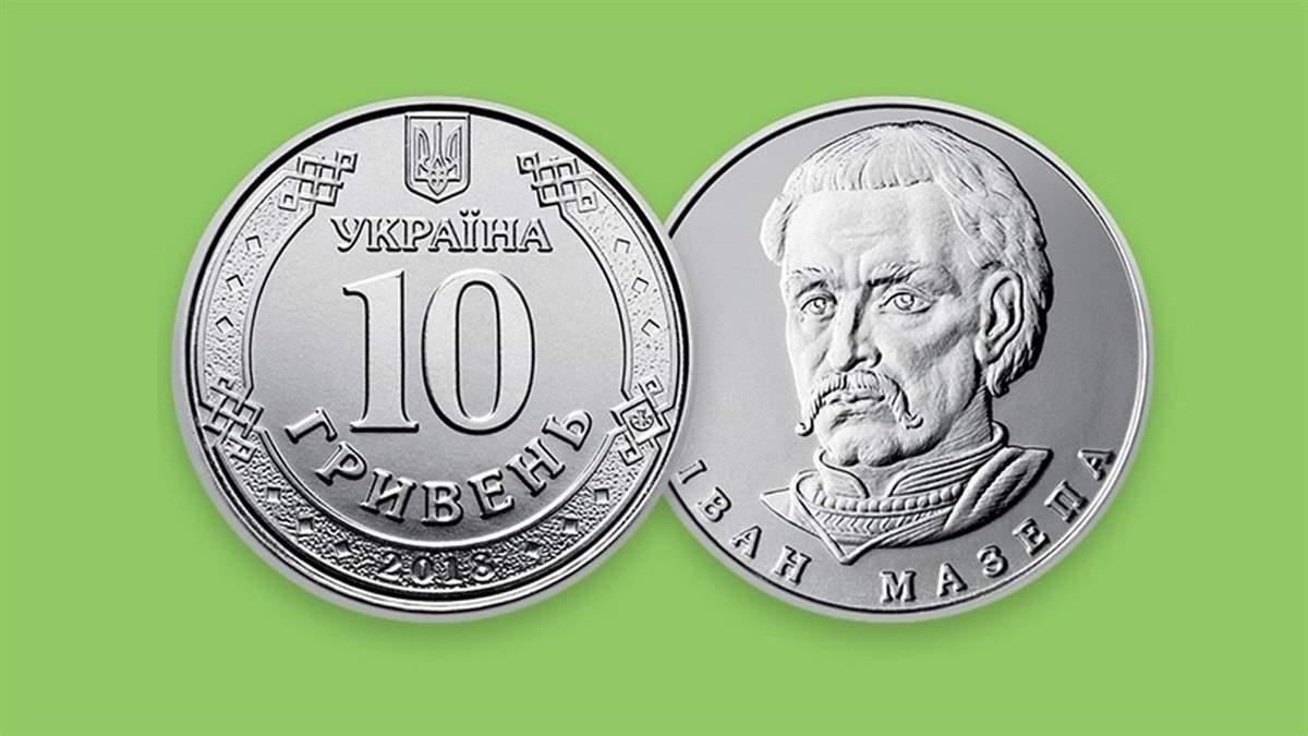 Монета 10 гривен: НБУ вводит новую монету - фото, видео