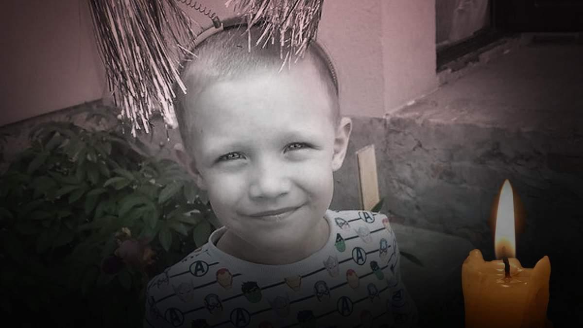 31 травня 2019 року застрелили 5-річно Кирила Тлявова
