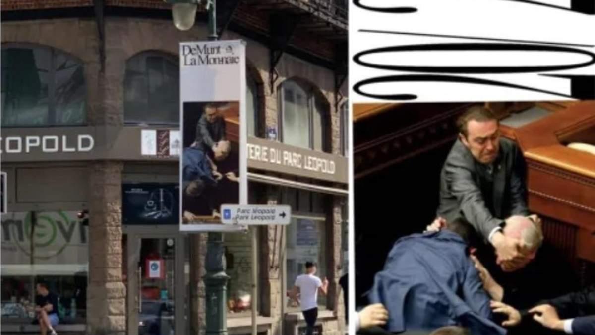 Драки в Верховной Раде - в рекламе театра в Бельгии - фото, видео
