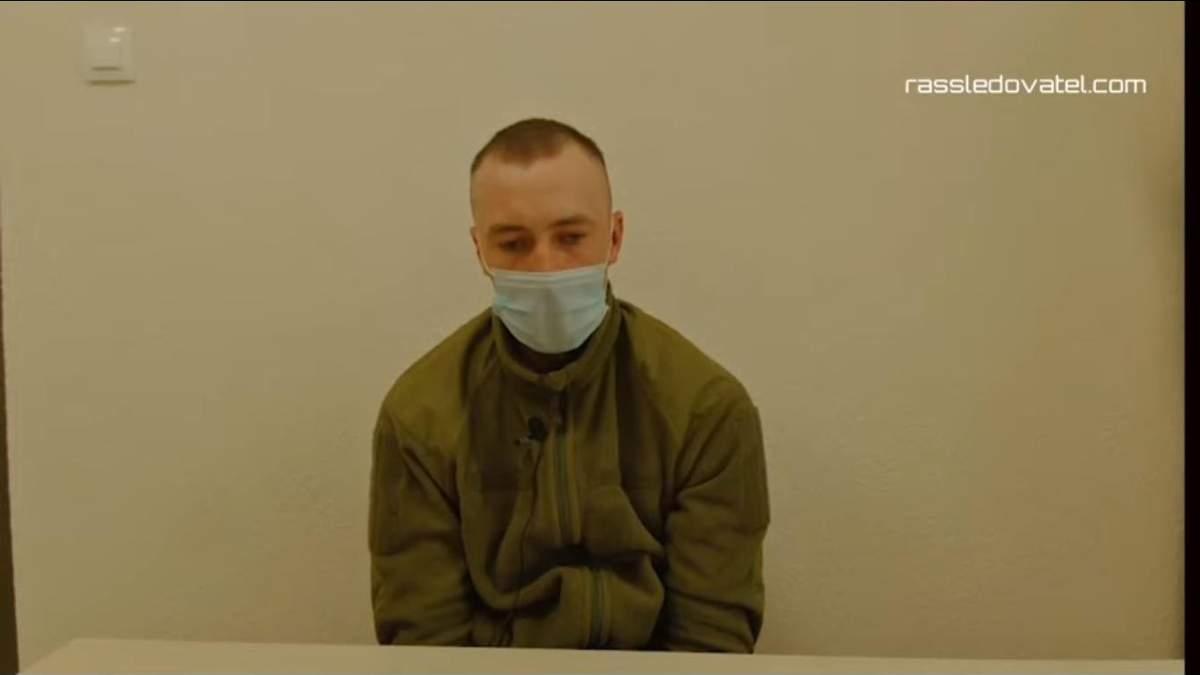 Викрадений український військовий