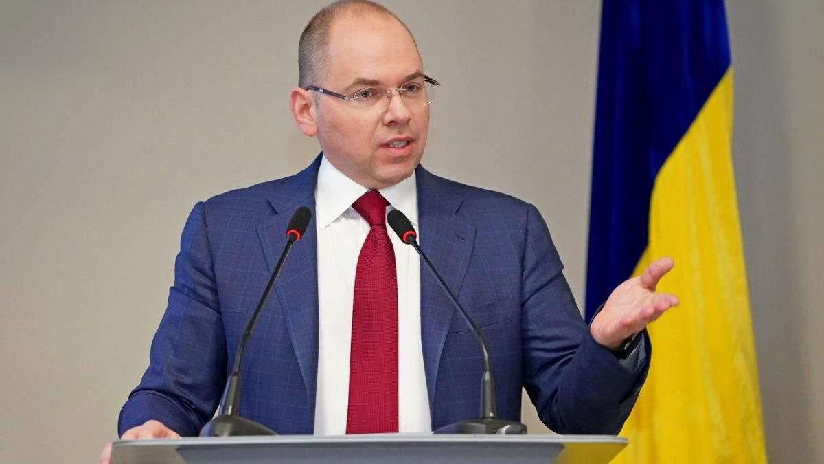 Степанов рассказал о конкурсе НСЗУ