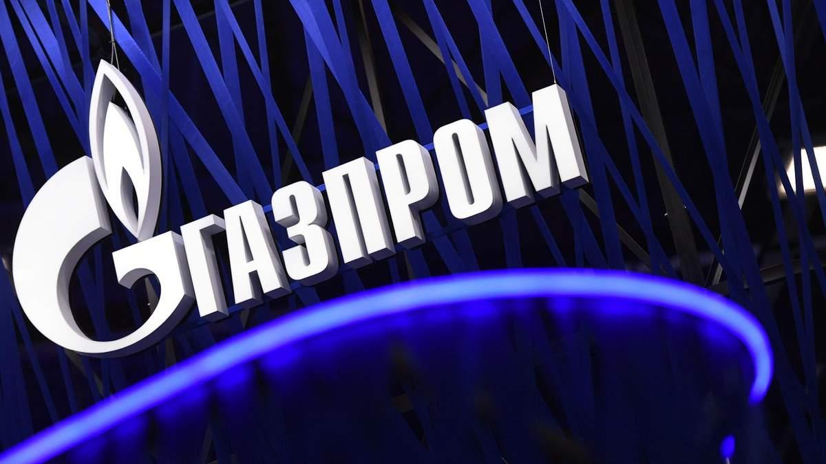 """Польща оштрафувала """"Газпром"""" на 50 мільйонів євро"""