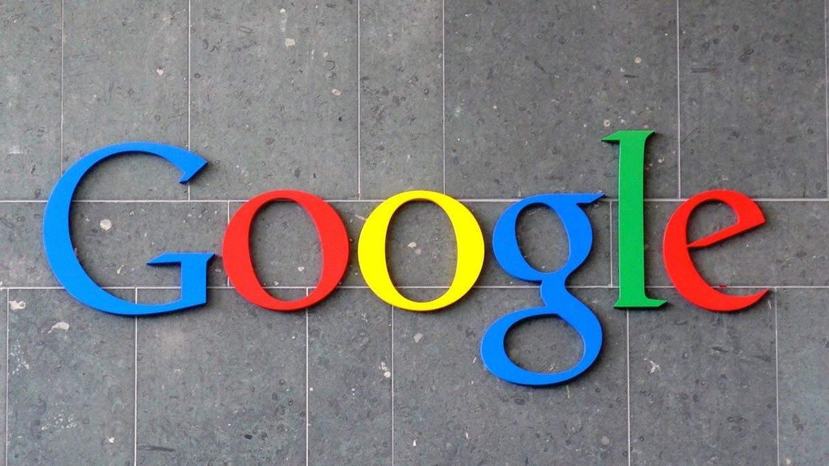 Google грозит немалый штраф
