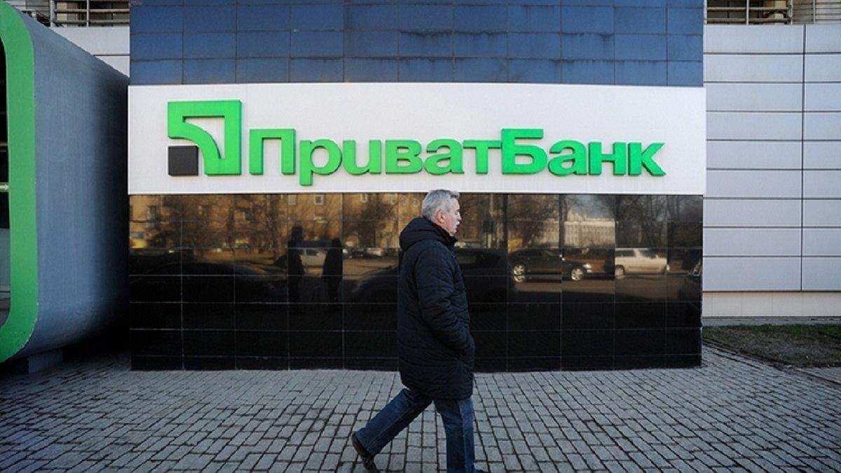 Приват24 не работает 2020: причина сбоя работи Приват банка