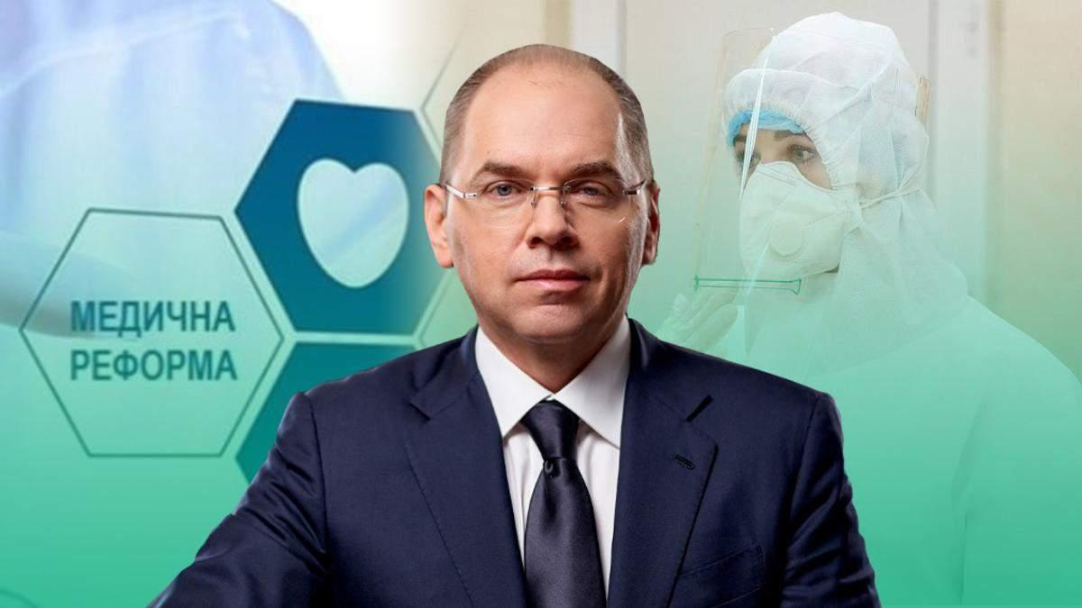 Максим Степанов: все скандалы, в которые попадал министр здравоохранения Украины