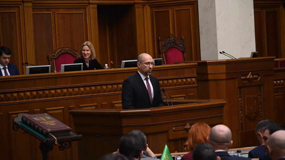 """У """"Слузі народу"""" не бачать підстав для відставки уряду Шмигаля"""