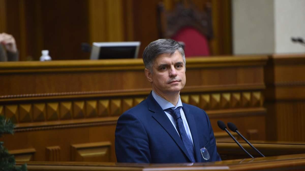 Вадим Пристайко может стать послом Украины в Великобритании
