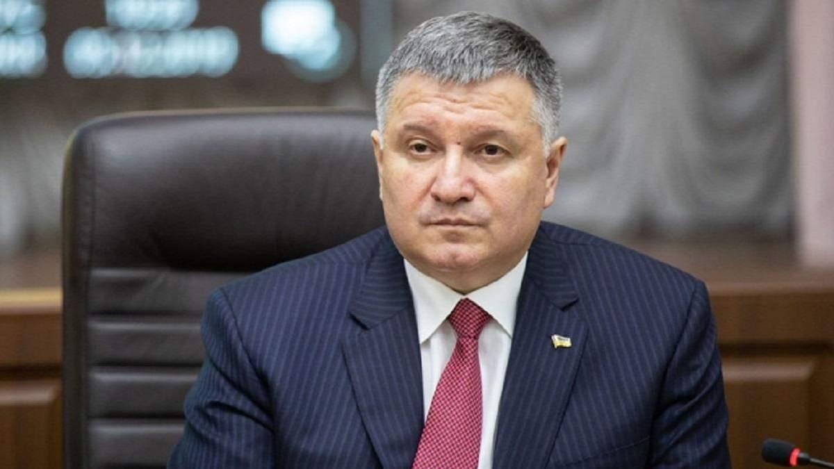 Как Авакову удается быть министром уже 6 год: политолог назвал причину