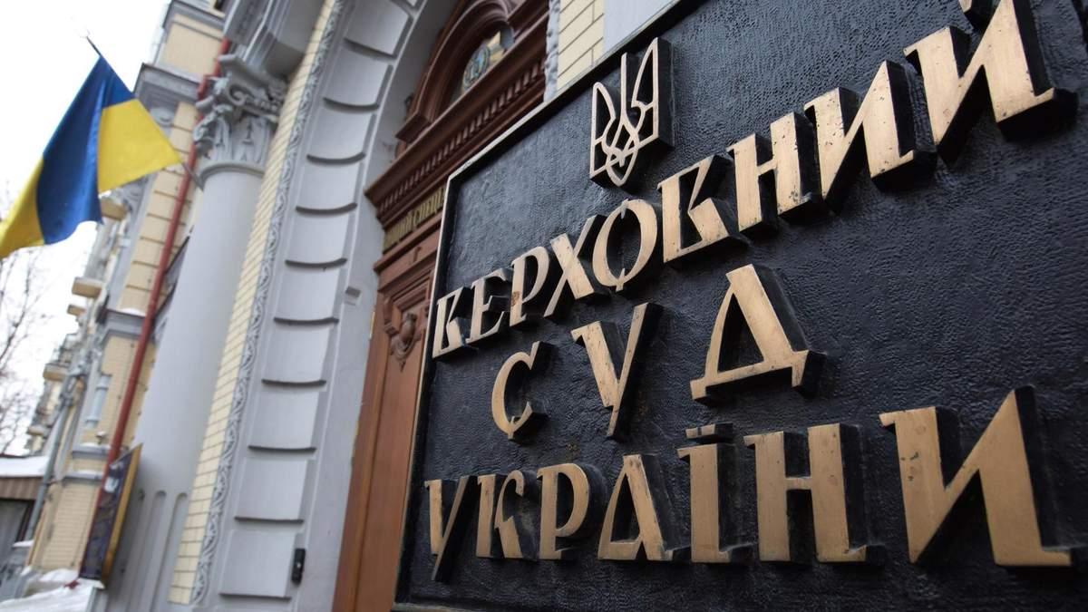 Що допоможе Україні реформувати суди?