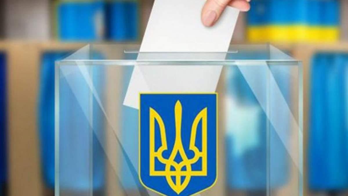 Місцеві вибори 2020 - які зміни може ухвали Верховна Рада - 24 канал