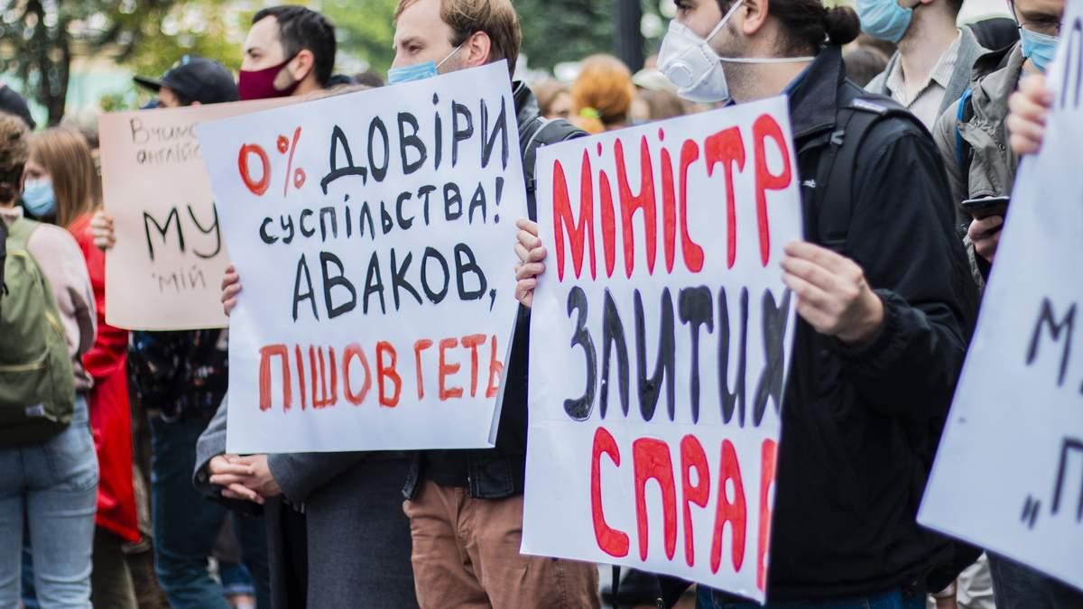 У Раді зареєстрували постанову за відставку Авакова