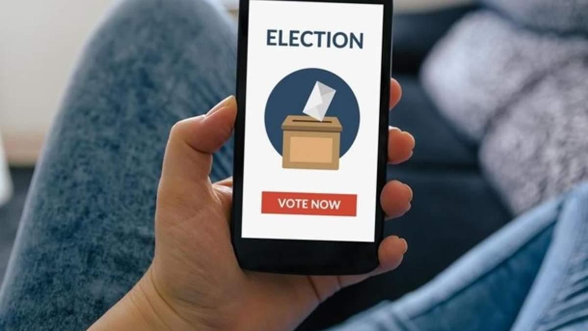 Чи зможуть українці проголосувати онлайн на місцевих виборах 2020