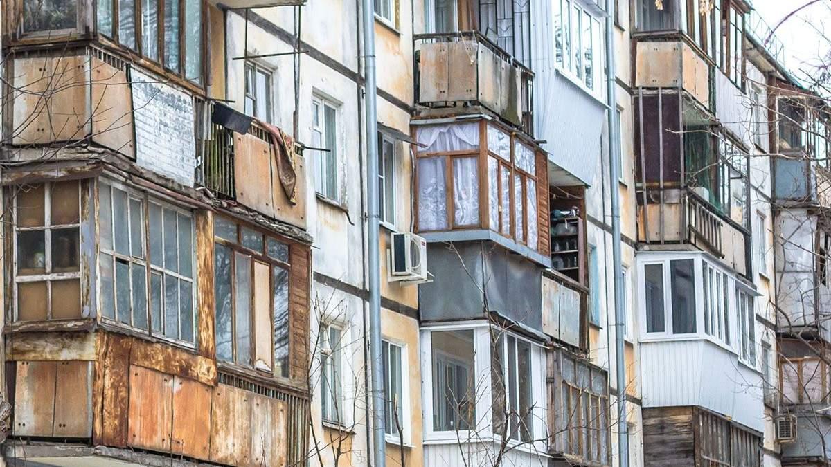 Житло в Україні застаріло: який вік будинків