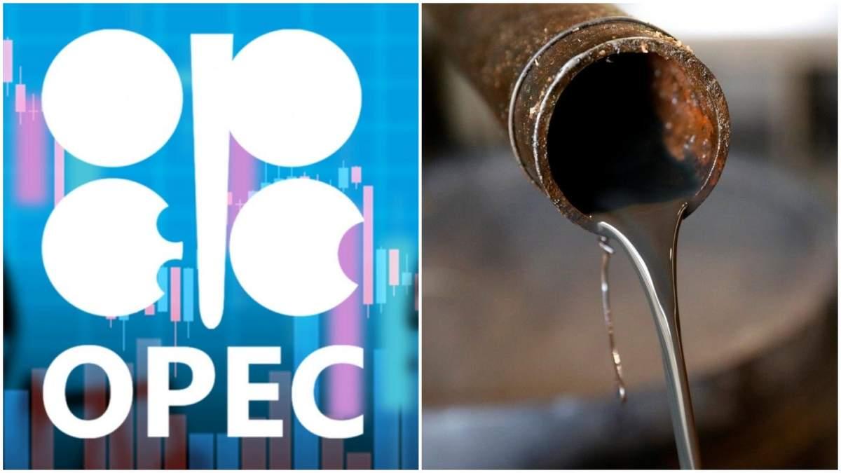 Будет ли добычу нефти сокращать и впредь: результаты заседания ОПЕК