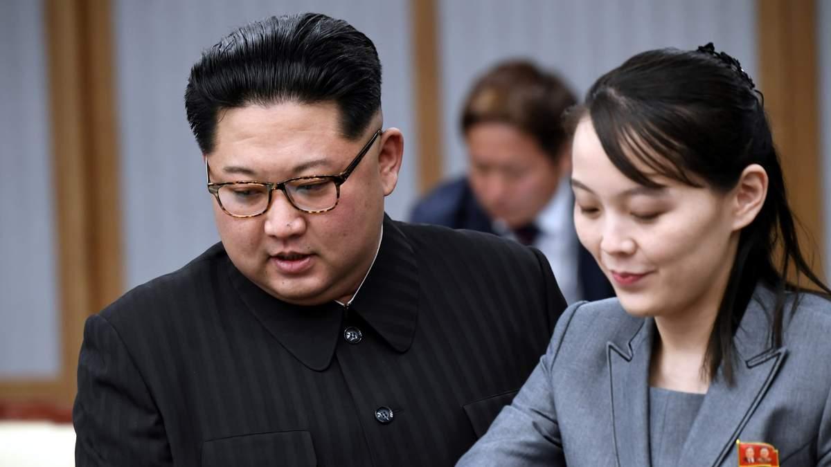 Решение о разрыве связи приняла Ким Ё Чжон, сестра лидера КНДР Ким Чен Ына