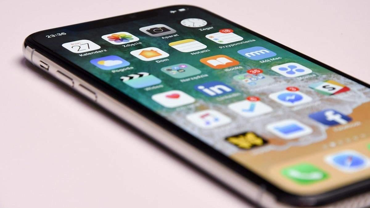 Новая функция iOS14