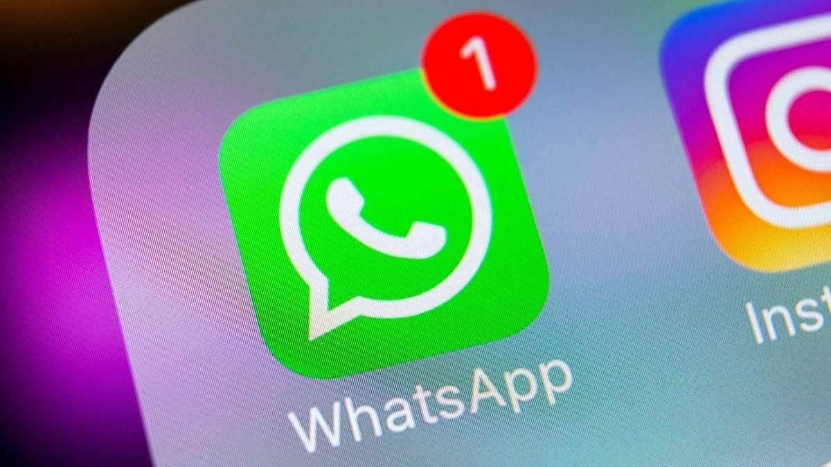 """""""Дыра"""" в мессенджере WhatsApp сливает данные в Google"""