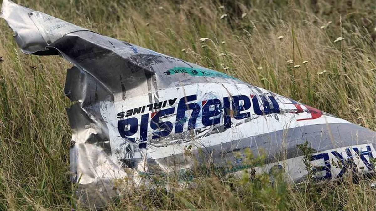 Следствие по MH17 не принимает версию России о месте запуска ракеты
