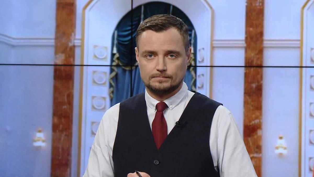 Pro новини: Велике інтерв'ю з Зеленським. Суд у справі збиття літака рейсу МН17