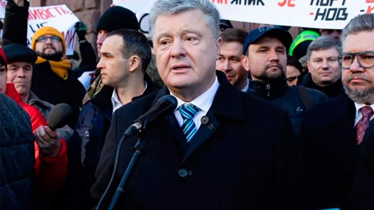 Порошенко пришел на допрос в ГБР 10 июня 2020: фото