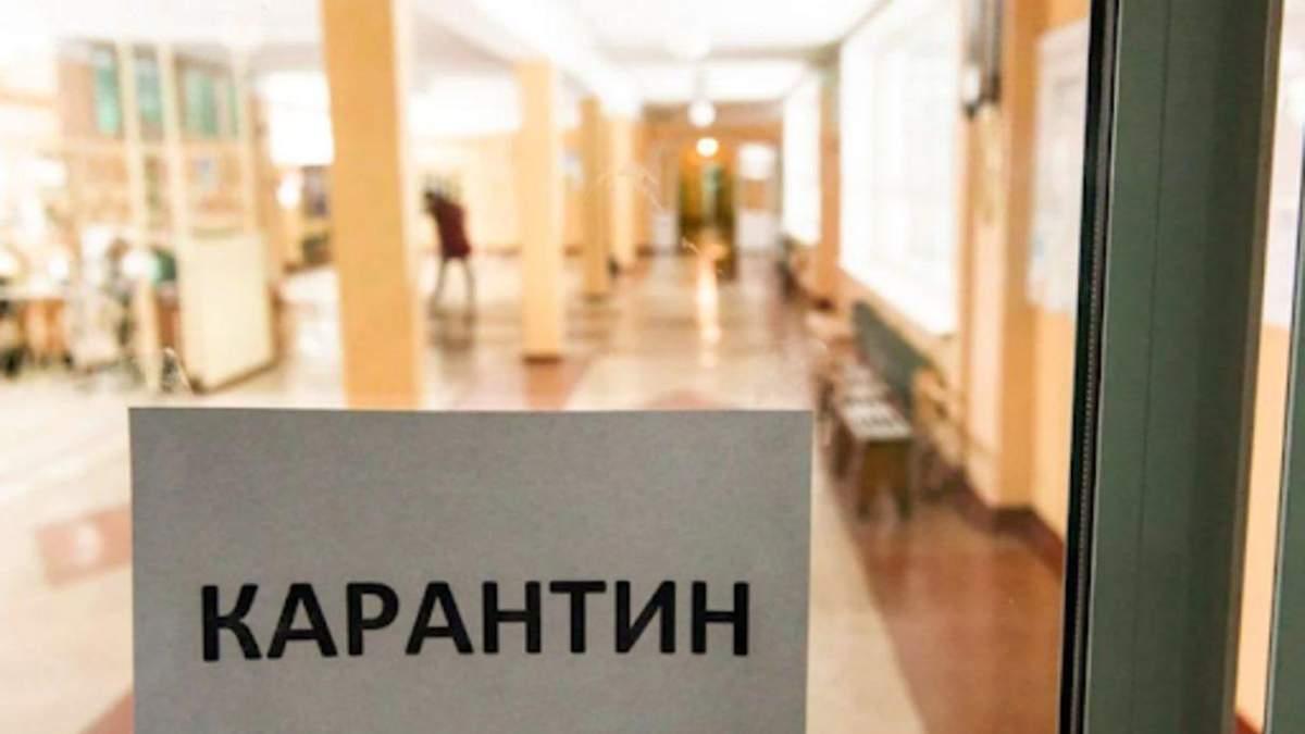 Віктор Ляшко про вихід України з карантину