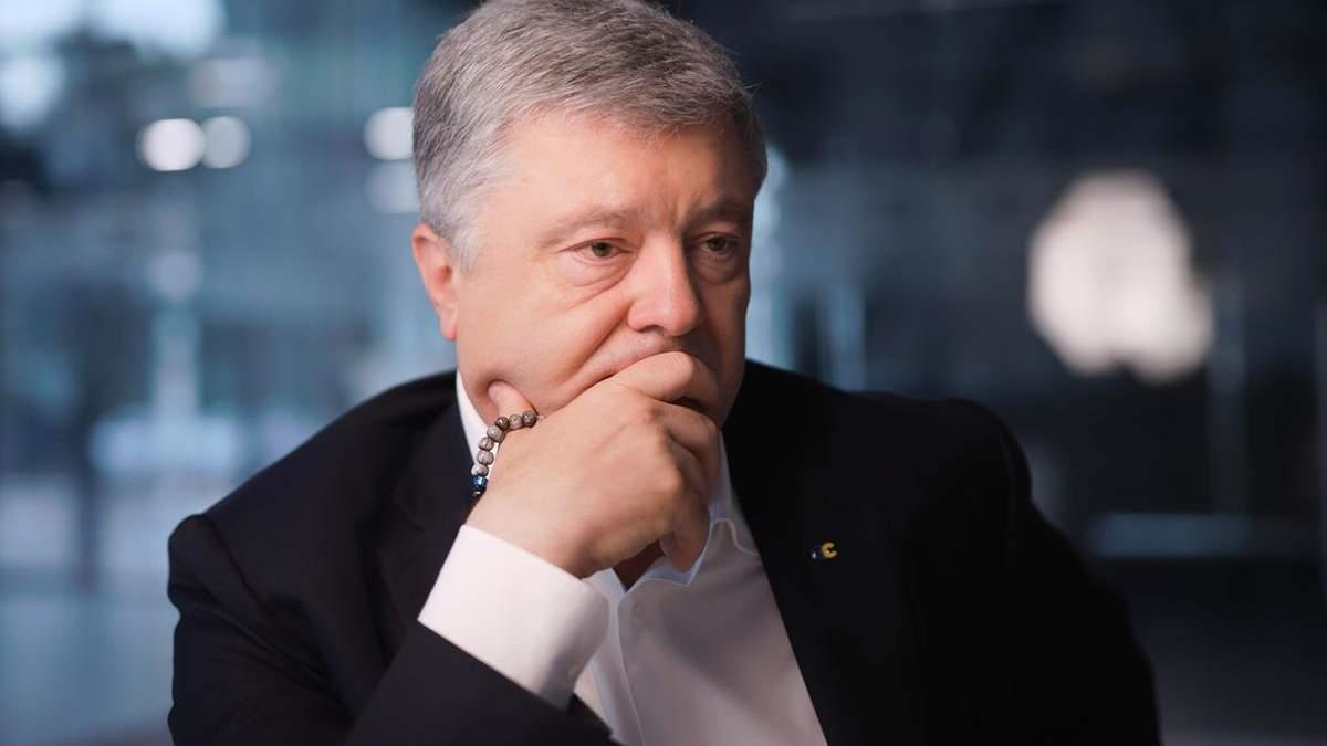 Петра Порошенко могут взять под стражу
