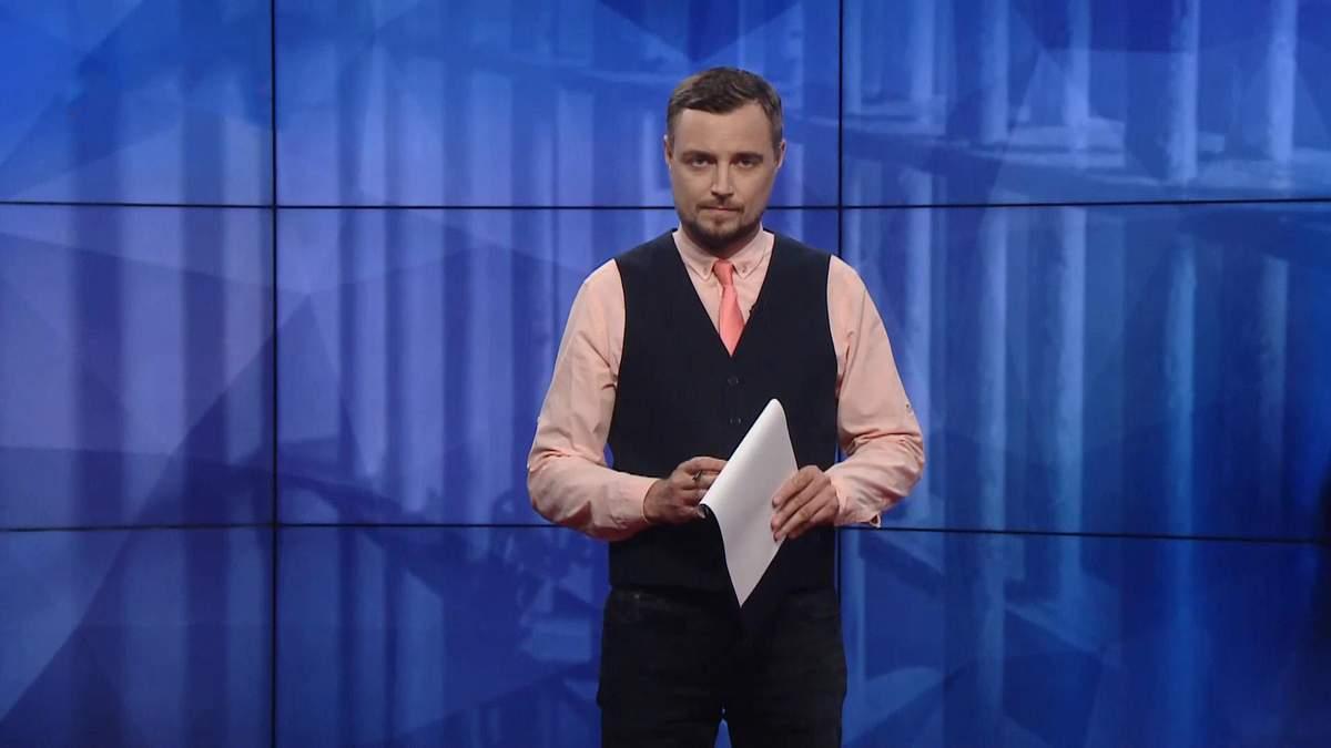 Pro новини: МВФ схвалив кредит для України. Онлайн-центр пошуку інформації про репресованих