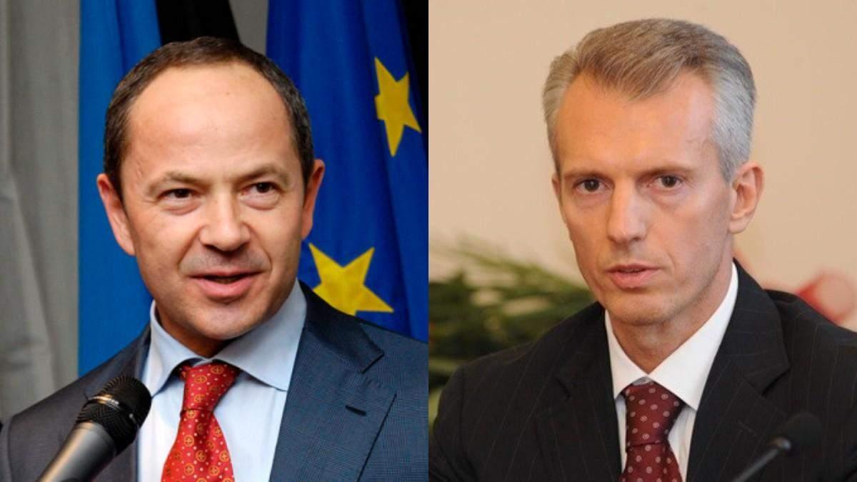 Зеленский ответил, какие должности предлагали Тигипко и Хорошковскому