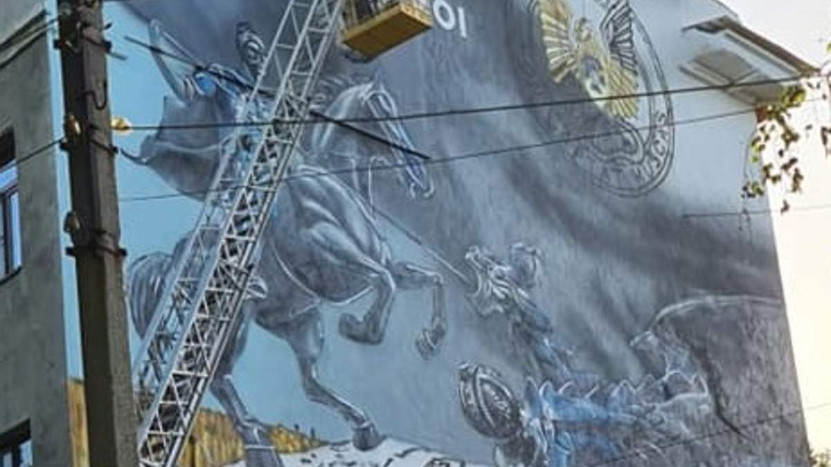 У Харкові мурал з емблемою СБУ – напроти консульства Росії: фото