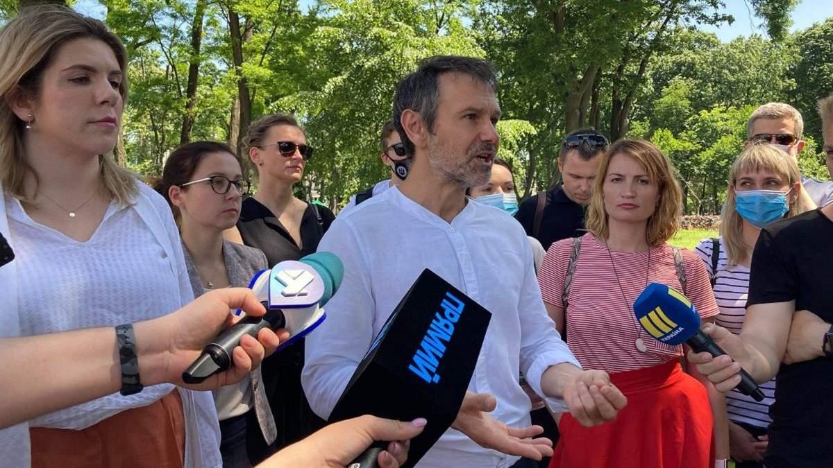 Святослав Вакарчук пішов з Верховної Ради: причина