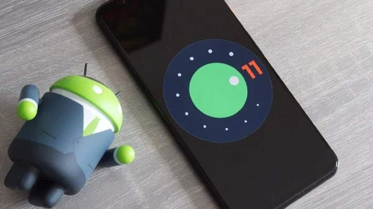 Які смартфони Xiaomi отримають Android 11 Beta 1