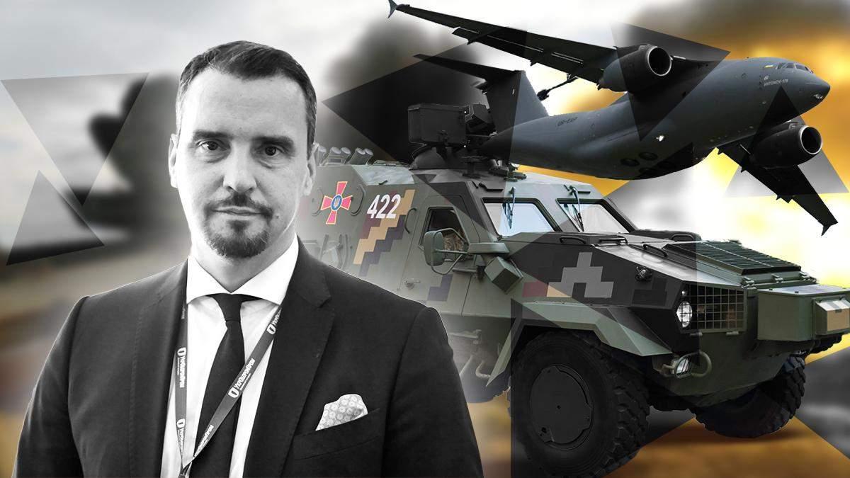 """Ни одного коррупционного скандала – Абромавичус рассказал, как изменил """"монстра"""" Укроборонпром"""