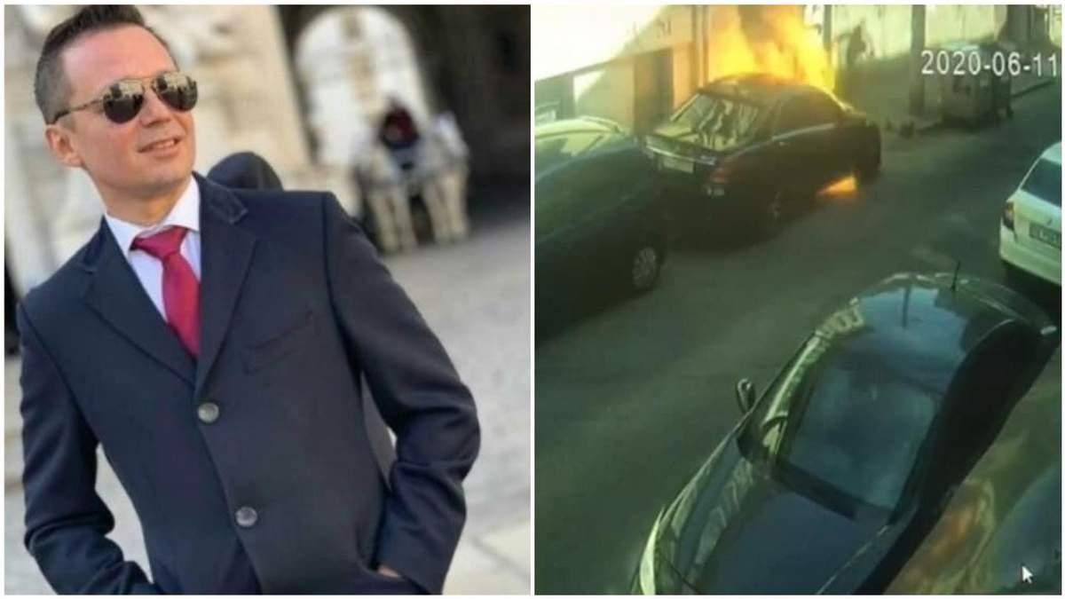 В Одессе подожгли автомобиль адвоката Болдина 11.06. 2020: фото, видео